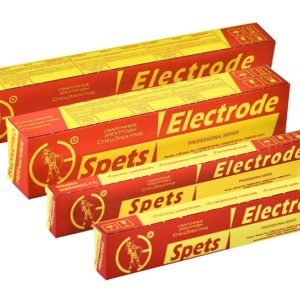 Сварочные электроды УОНИ-13/45 д.=5мм. 5кг.Спецэлектрод.