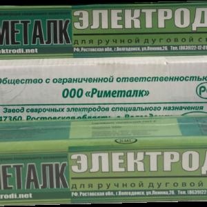 Сварочные электроды ТМЛ-3У d=3мм