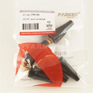 Колпачок средний Parker P41V35