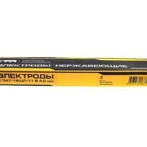 Электроды КЕДР E 308L-16 / ОЗЛ-8 Ø 2,0 мм (пачка 2 кг)